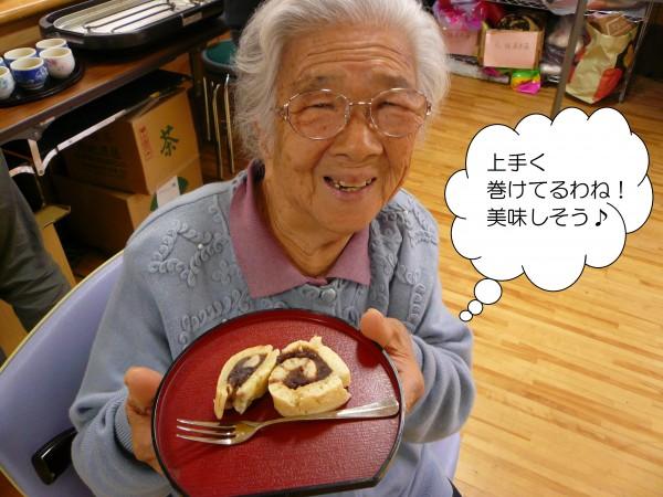 おやつ ホットケーキミックス