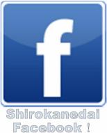 白金台いきプラFacebook