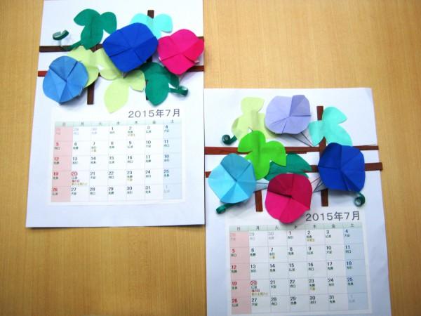 クリスマス 折り紙 折り紙 7月 : seseragi.foryou.or.jp