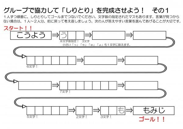 最新情報北新宿第二地域交流館福祉介護支援 社会福祉法人 奉優会